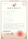 SBC China patent-2