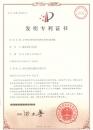 SBC China patent-3