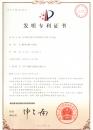 SBC China patent-4