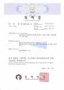 SBC Korea patent