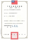 SBC Taiwan patent-7