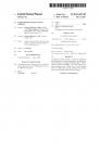 SBC USA patent-11