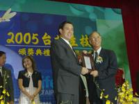 page photo-award-1