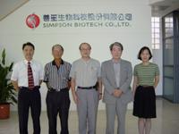 page photo-simpson biotech-2